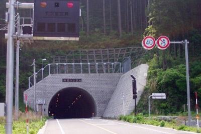 地蔵トンネル非常用設備工事